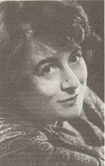 Э. Мошковская