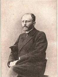 Вересаев В.В