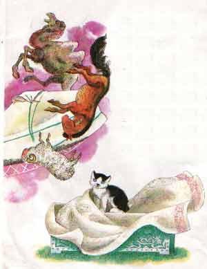 Отчего кошку звали кошкой Маршак