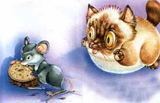 Прыгнул кот - исчезла мышь