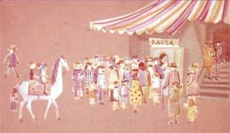 Перед палаткой цирка толпился народ, а у окошечка кассы тянулась длинная очередь.