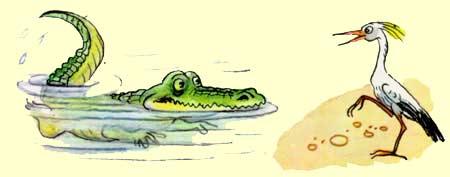"""Рисунок В. Сутеева к сказке М.Пляцковского """"Сказка о перевернутой черепахе"""""""