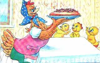 А курочка тем временем на стол ароматный пирог ставит.