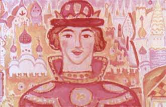 И нарёкся: князь Гвидон