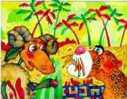 Шакал и леопард. Африканская сказка