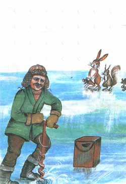 Потом пришел дедушка рыбак проделал окошко во льду
