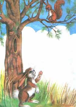 На дереве сидела белочка Курре.