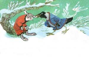 Тетка ворона пошла хвасту разыскивать и нашла его под корягой.