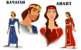 армянские сказки