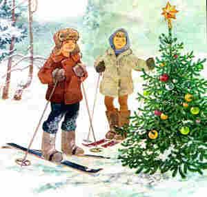 - Теперь это будет наша новогодняя Ёлочка!