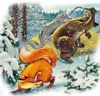 Медведь с волком обрадовались добыче и давай рвать бычка: рвали, рвали, видят, что одна шкура да солома, покачали головами и разошлись в разные стороны.