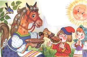 Приезжай лошадка Кушак