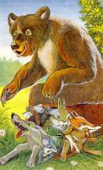 Узнал про эти хоромы медведь, приходит и стучится: