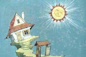 Выглянуло солнце на небо чистое