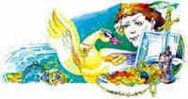 золотая утка